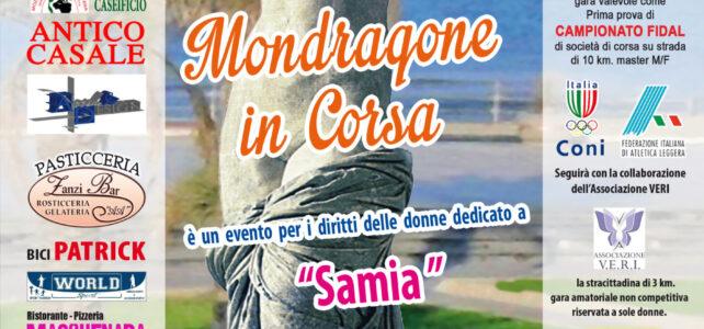 Mondragone in Corsa – IV edizione
