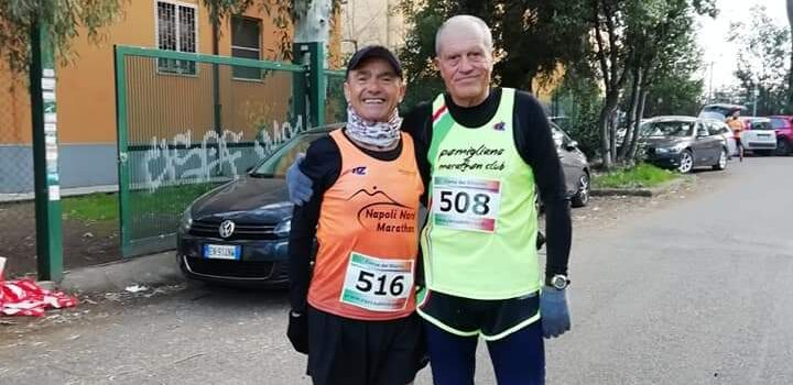 Corsa del Ricordo – Roma
