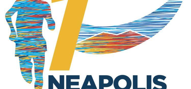 Maratona di Napoli 2021, ci riproviamo!!!